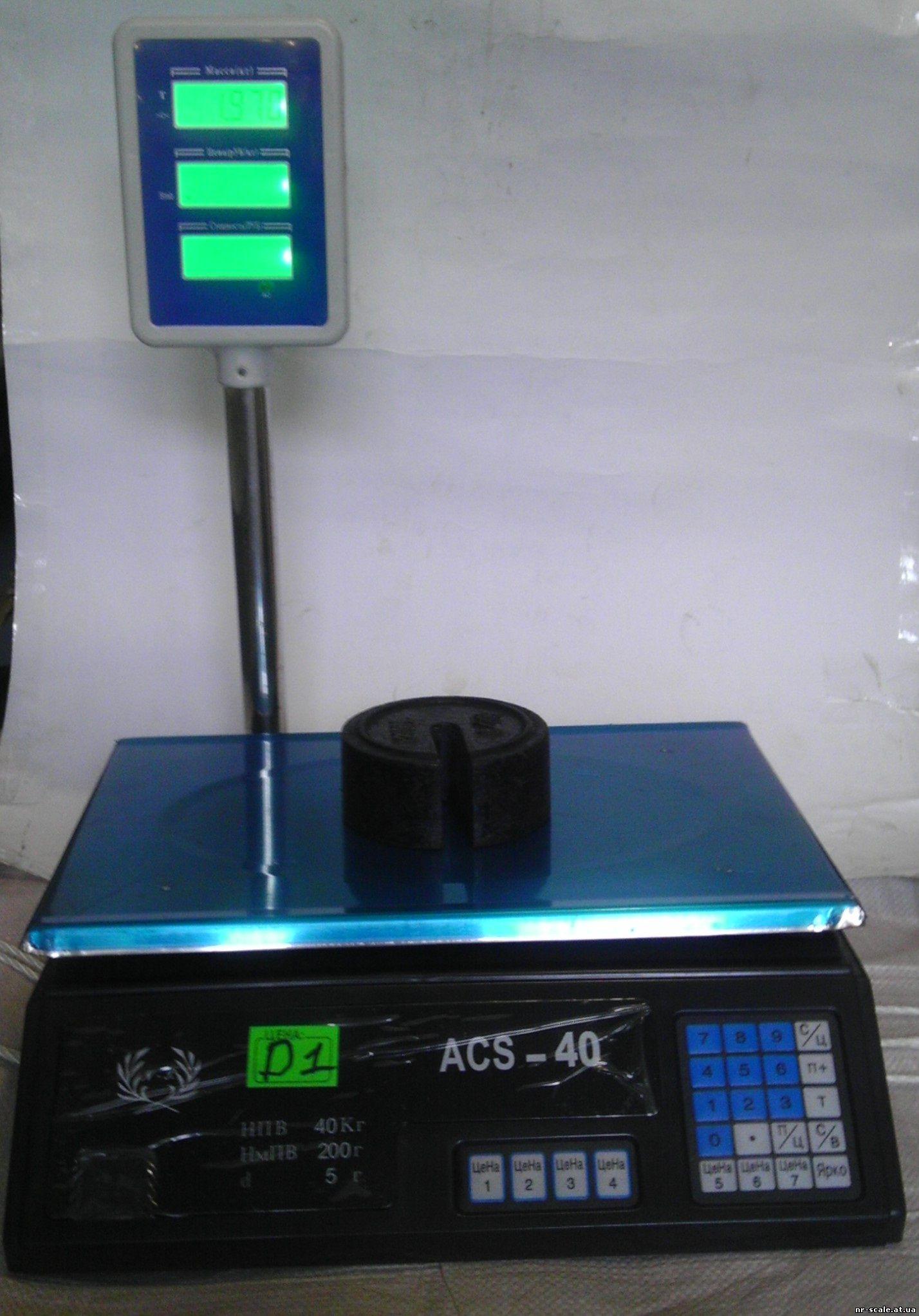Торговые весы - Весы - Каталог - N-R